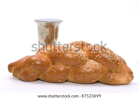 Challa and wine cup for Sabbath, isolated - stock photo