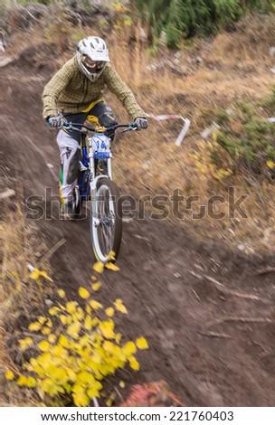 Championship downhill bike - stock photo