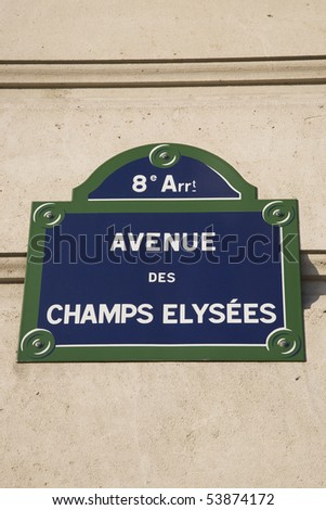 Champs Elysees Street Sign, Paris, France - stock photo