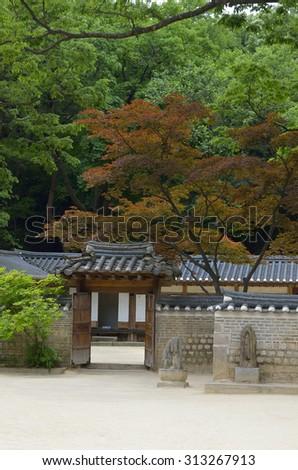 Changdeokgung Palace in Seoul, South Korea  - stock photo