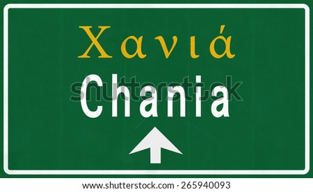 Chania Greece Highway Road Sign - stock photo