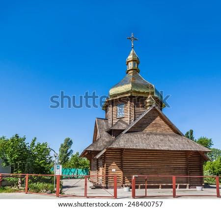 Chapel of the Blessed Virgin Mary at St. Nicholas-Slobidska street in Kiev Ukraine, owned by Ukrainian Greek Catholic Church, the temporary Church of the Resurrection. - stock photo