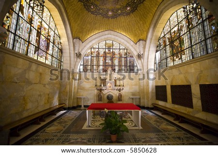Chapel of the Flagellation, Via Dolorosa, Jerusalem - stock photo