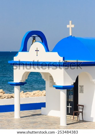 Chapel of the Holy Apostles (Art. Apostles). Faliraki. Rhodes Island. Greece - stock photo