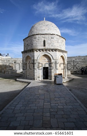 Chapell of the Ascension of Jesus Christ, Jerusalem - stock photo