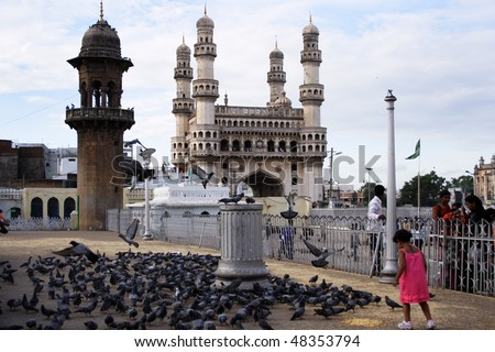 Charmianr, Famous monument in Hyderabad,India - stock photo
