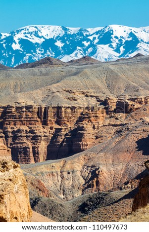 Charyn Canyon near the Almaty city in Kazakhstan - stock photo