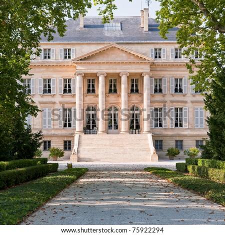 Chateau Margaux, a famous winery in Bordeaux, France - stock photo