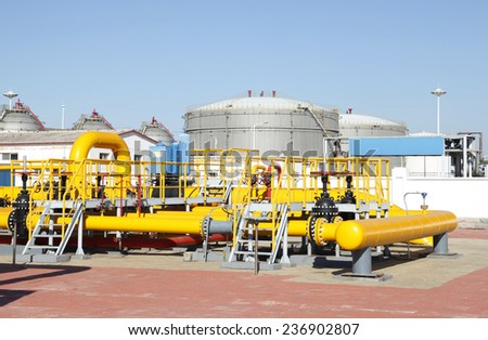 Chemical plant equipment, used for industrial production - stock photo