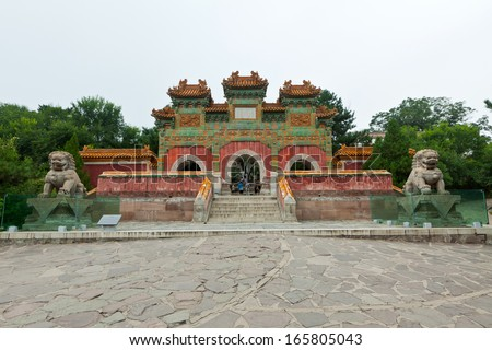 CHENGDE CITY - AUGUST 14: The Chinese traditional style building in the Putuo Temple of Mountain Resort, on august 14, 2011, Chengde, china - stock photo
