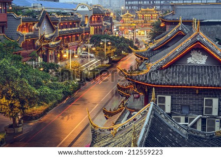 Chengdu, China at traditional Qintai Road district. - stock photo