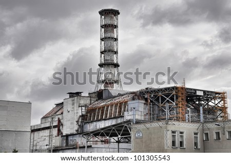 Chernobyl Nuclear Power Plant front view - stock photo