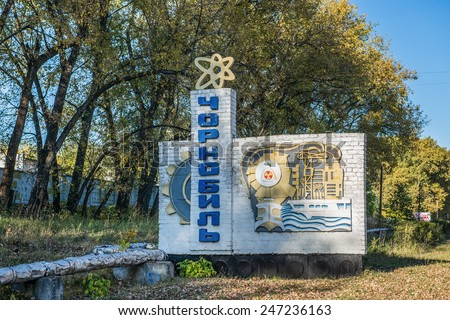 CHERNOBYL, UKRAINE - OCTOBER 2: Entry sign with State Agency of Ukraine on the Exclusion Zone Management logo on October 2, 2014 in Chernobyl  - stock photo