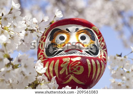 Cherry Blossoms And Dharma - stock photo