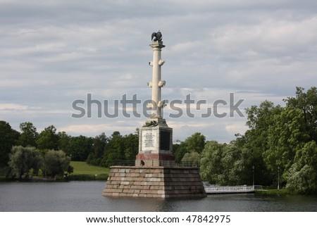 Chesme Column in Tsarskoye Selo - stock photo