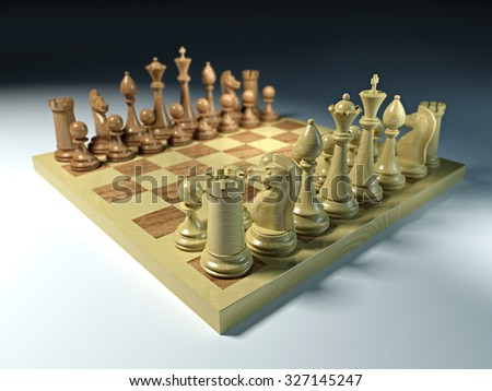 chess board. Rasterized illustration. - stock photo