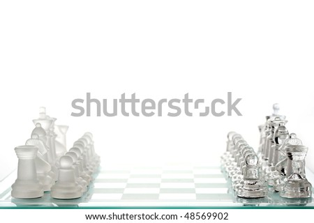 chess board ready for the game - stock photo