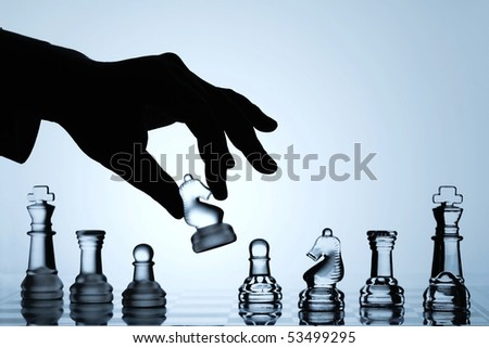 Chess Set Collection: The Move - stock photo