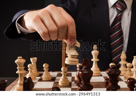 Chess, Strategy, Chess Piece. - stock photo