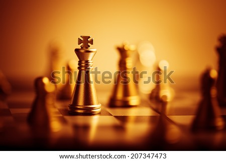 Chess. Win concept. - stock photo