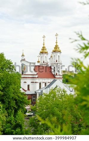 Chestnut leaves and church domes on a background - stock photo