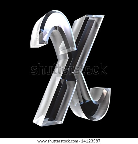 chi symbol in glass (3d) - stock photo