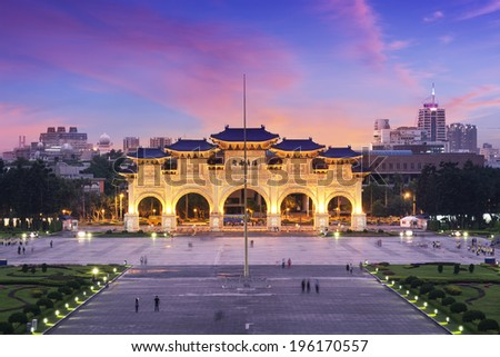 Chiang Kai-shek Memorial, at night in Taipei - Taiwan.  - stock photo