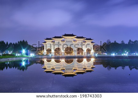 chiang kai-shek memorial hall front gate and Liberty Square after a heavy rain in Taipei, Taiwan - stock photo