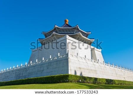 Chiang Kai Shek Memorial Hall, in Taipei, Taiwan - stock photo