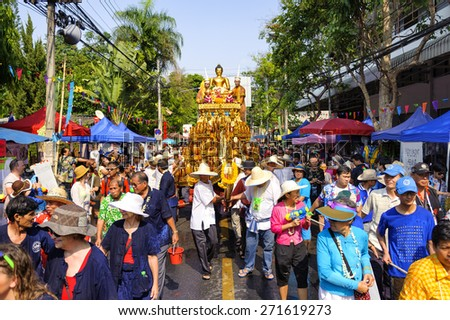 CHIANG MAI THAILAND - APRIL 13 : Chiangmai Songkran festival.The tradition of bathing the Buddha Phra Singh marched on an annual basis. With respect to faith. on April 13, 2015 in Chiangmai,Thailand. - stock photo