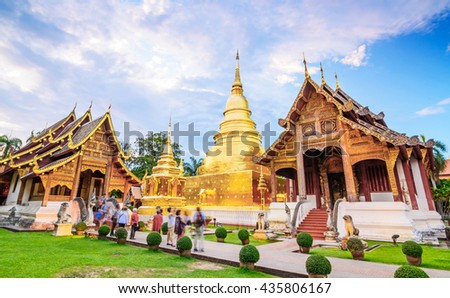 CHIANG MAI, THAILAND-JUNE 12 :The tourist visit Phra Singh temple in evening time on June.12, 2016 in Chiang Mai, Thailand. - stock photo
