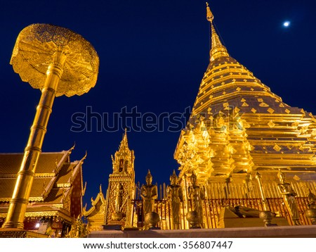 CHIANG MAI, THAILAND - NOVEMBER 22, 2015: Buddhist devotees and tourists visit the Wat Phra That Doi Suthep (temple) at night. This Theravada Buddhist temple is a major tourist attraction. - stock photo