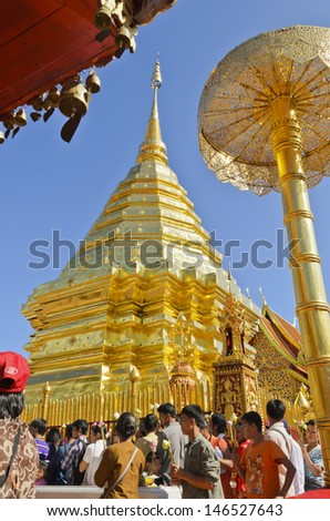 CHIANG MAI,THAILAND-OCTOBER 30,12: Many people of Thailand assembled religious rituals homage to the Buddha in the End of Buddhist Lent day at the Wat Phra That Doi Suthep,October 30,2012 in Thailand  - stock photo