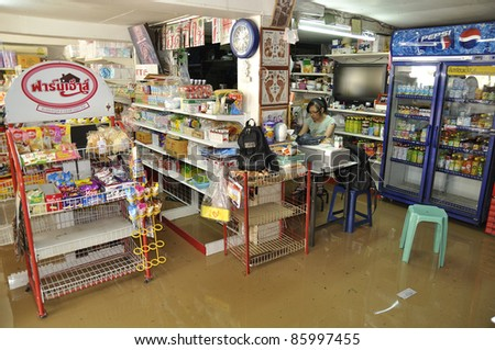 CHIANG MAI THAILAND - SEPTEMBER 28 : Flooding the Chiangmai city.Flood damage over a wide area stores on September 28,2011 in Chiangmai,Thailand - stock photo