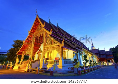 Chiangmai temple at night in Thailand - stock photo