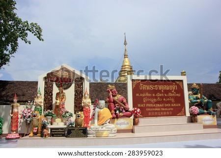 CHIANGMAI , THAILAND -JUNE 3 2015: Wat Phra That Doi Kham, Buddhist temple in the historic of Chiang Mai, Thailand. - stock photo
