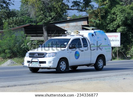 CHIANGMAI, THAILAND - NOVEMBER 27 2014: Mini truck of TT&T company. Intenet and Telephone Service in Thailand. Photo at road no 121 about 8 km from downtown Chiangmai, thailand. - stock photo