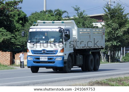 CHIANGMAI, THAILAND -OCTOBER 25 2014: Dump truck of PNS Sine. Photo at road no.121 about 8 km from downtown Chiangmai, thailand. - stock photo