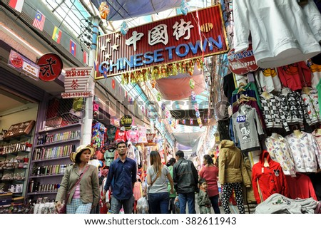 CHIANGRAI THAILAND - DECEMBER 20, 2015 : Maesai Market, Thailand and foreign tourists visiting popular purchases at market prices and because of this diversity.  - stock photo
