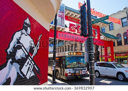 Chicago: murals in Chinatown on September 23, 2014. The Chinatown neighborhood first settled in 1912. Chicago is one of the best cities for street art, an attractive playground for worldwide  artists - stock photo