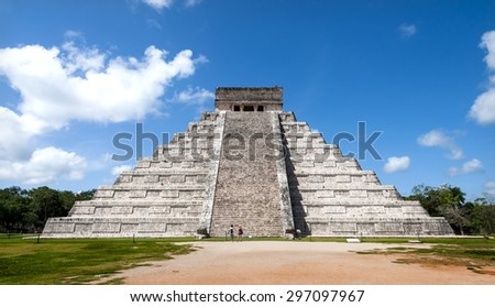Chichen Itza. Mexico, Yucatan - stock photo