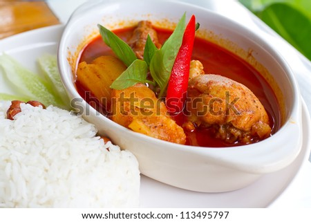 Chicken Massaman curry, a southern Thai dish. The dish usually contains coconut milk. - stock photo