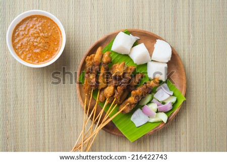 chicken satay popular asian dish  - stock photo