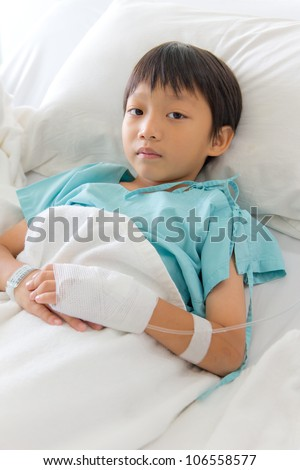child in hospital - stock photo