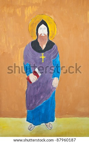 Child's painting of Jesus Christ - stock photo