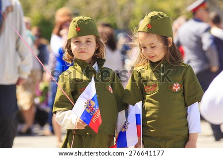 Children at the celebration of Victory Day in Sevastopol. Crimea 9 of May 2015 year. - stock photo
