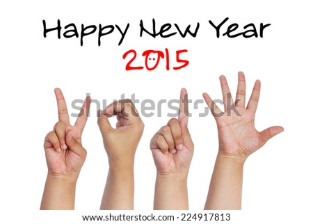 children hand forming number 2015 on white background - stock photo