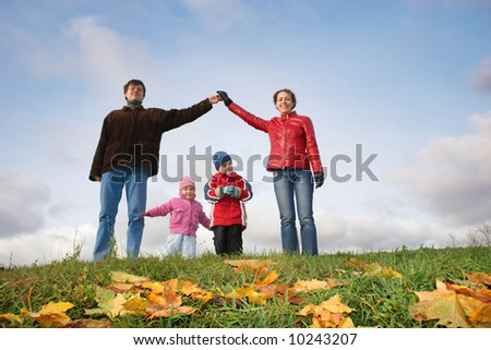 children in family house. autumn. - stock photo