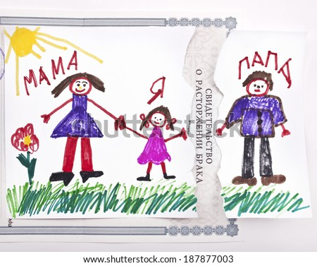 Children's shaky theme - mom, dad and me on the divorce document in Russian - stock photo