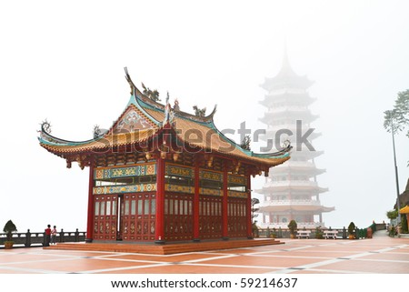 Chin Wee Temple in Genting Malaysia - stock photo